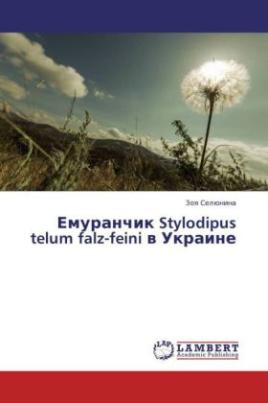 Emuranchik Stylodipus telum falz-feini v Ukraine