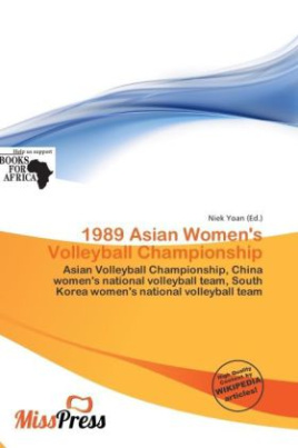 1989 Asian Women's Volleyball Championship