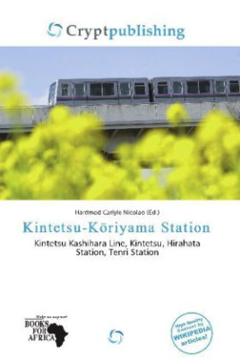 Kintetsu-K riyama Station