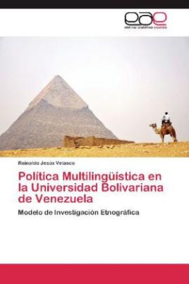 Política Multilingüística en la Universidad Bolivariana de Venezuela