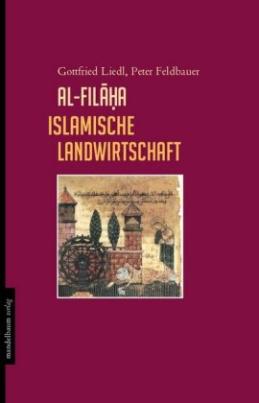 al-filaha islamische Landwirtschaft