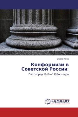 Konformizm v Sovetskoj Rossii: