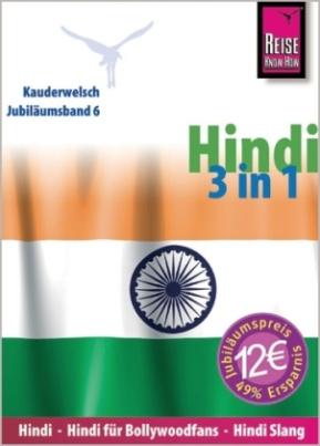 Hindi 3 in 1, Jubiläumsbd.