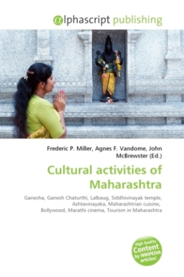 Cultural activities of Maharashtra