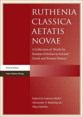 Ruthenia Classica Aetatis Novae