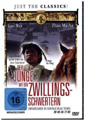 Der Junge mit den Zwillingsschwertern, 1 DVD