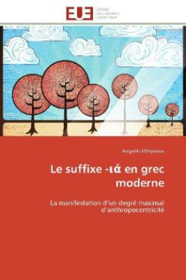 Le suffixe -   en grec moderne
