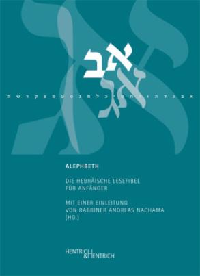Alephbeth
