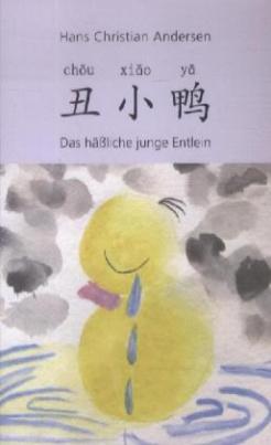 Das häßlich junge Entlein, chinesische Ausgabe